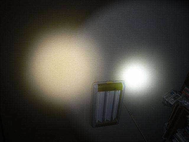 Furylight